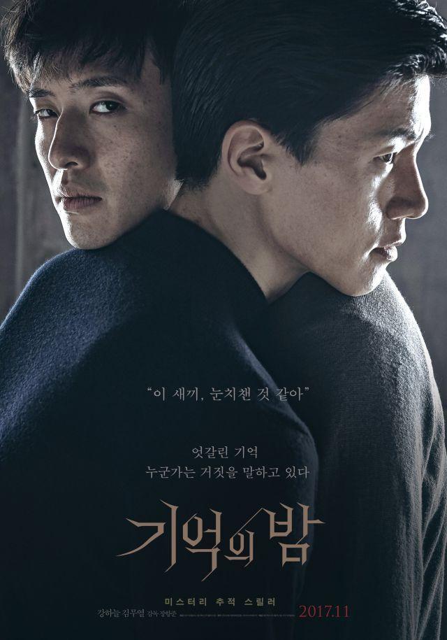 Korean Thriller Secures Global Distribution Deal With Netflix Thriller Movies Thriller Movie Drama Movies