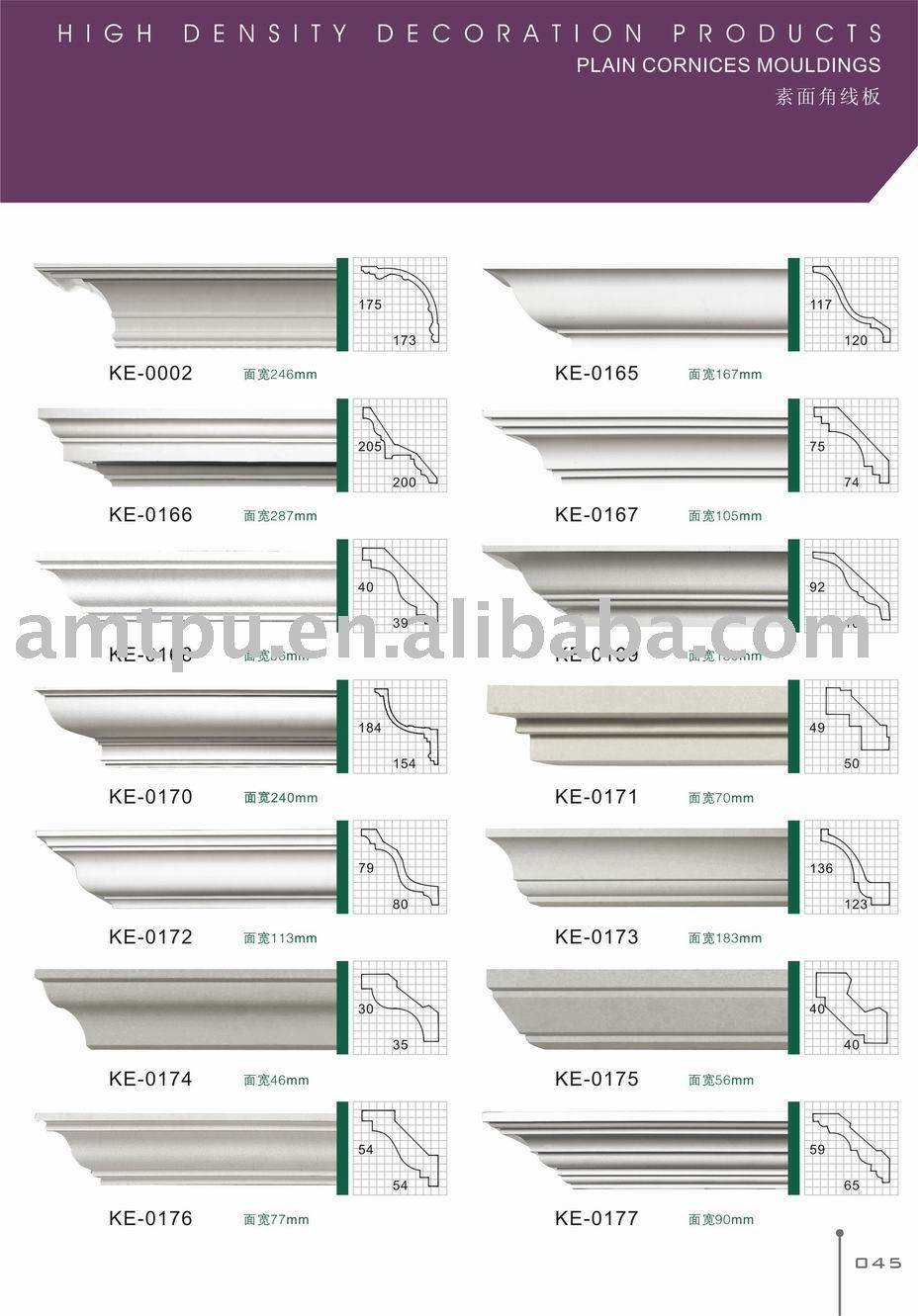 ceiling cornice/resin cornice/pu cornice - buy ceiling cornice