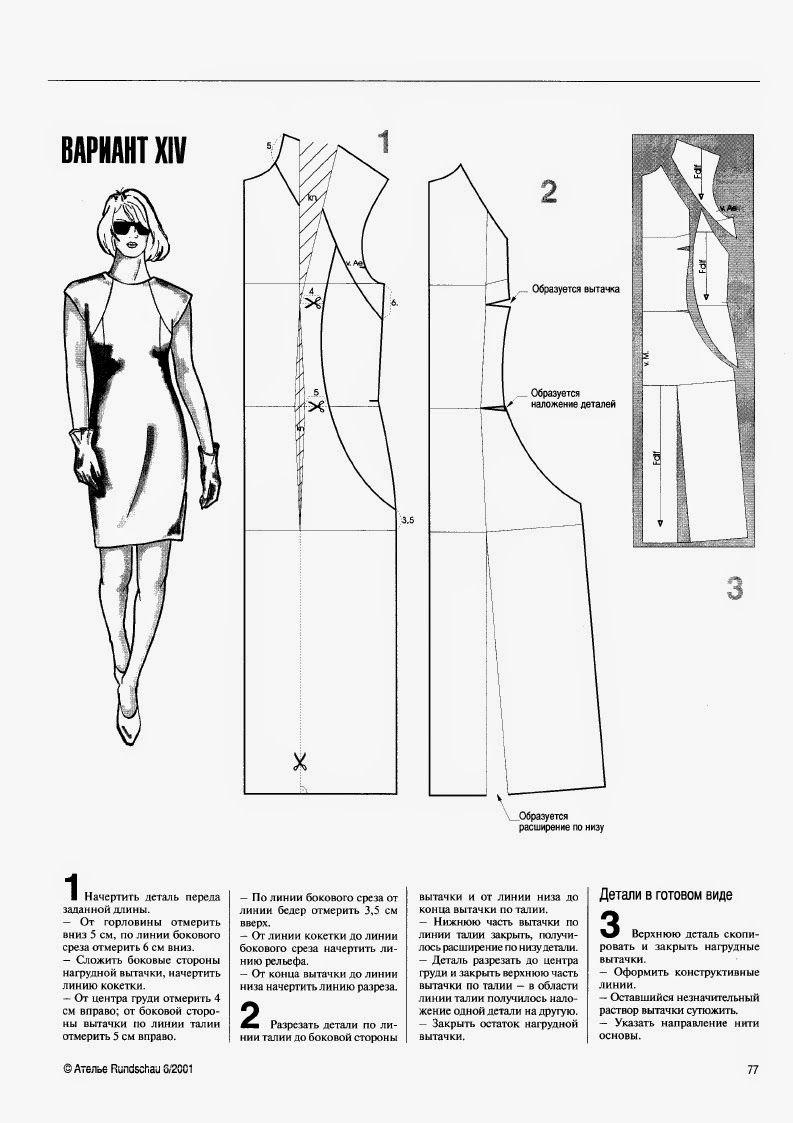 pattern   Costura, patrones y Bordados   Pinterest   Patterns ...