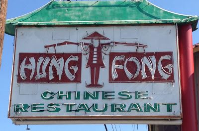 The Best Chinese Restaurant In The World And Only A Ten Minute Walk From My School I Have A Three Hou Chinese Restaurant San Antonio Best Chinese Restaurant