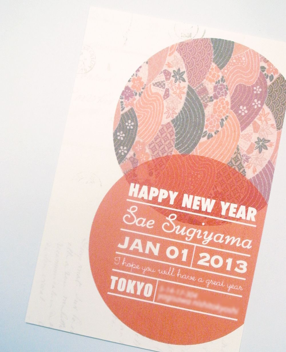 new year card New year card design, Graphic design