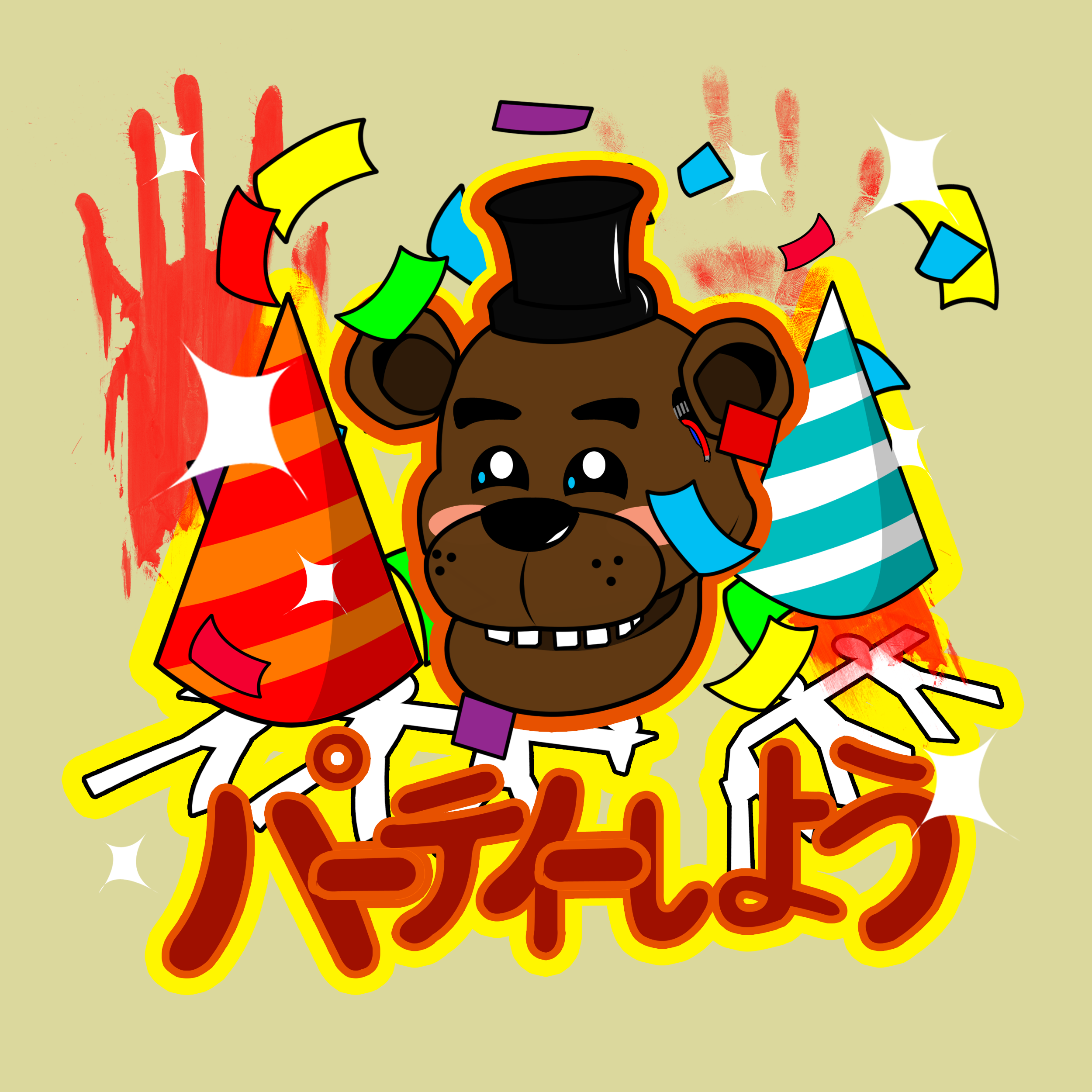"""""""Let's Party!"""" In tribute to Freddy and Freddy Fazbear's Pizzaria i wanted to make a cute and horrific design!"""