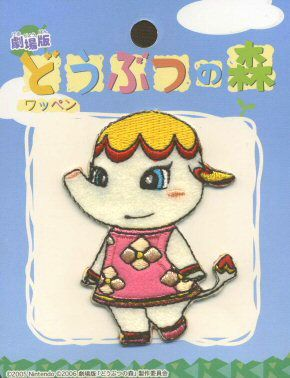 ☆ SALE ☆ theater version of Animal Crossing emblem Surrey 002 - Yahoo! Auctions!