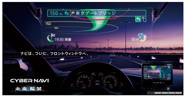 도로 표지판과 신호등까지 인식하는 Ar Augmented Reality 증강현실 네비게이션 소개 자동차 테크 디자인