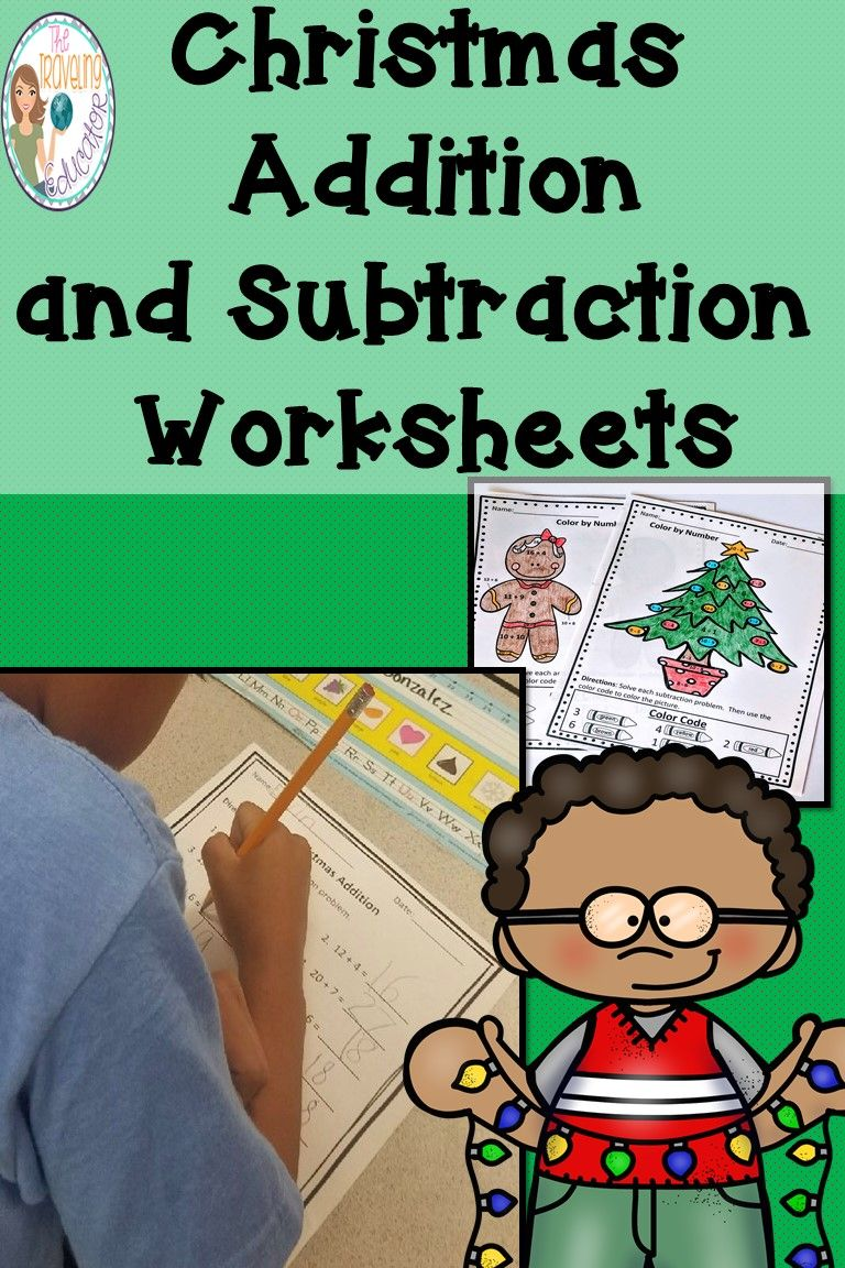 Christmas Addition and Subtraction Easy Prep Worksheets ...