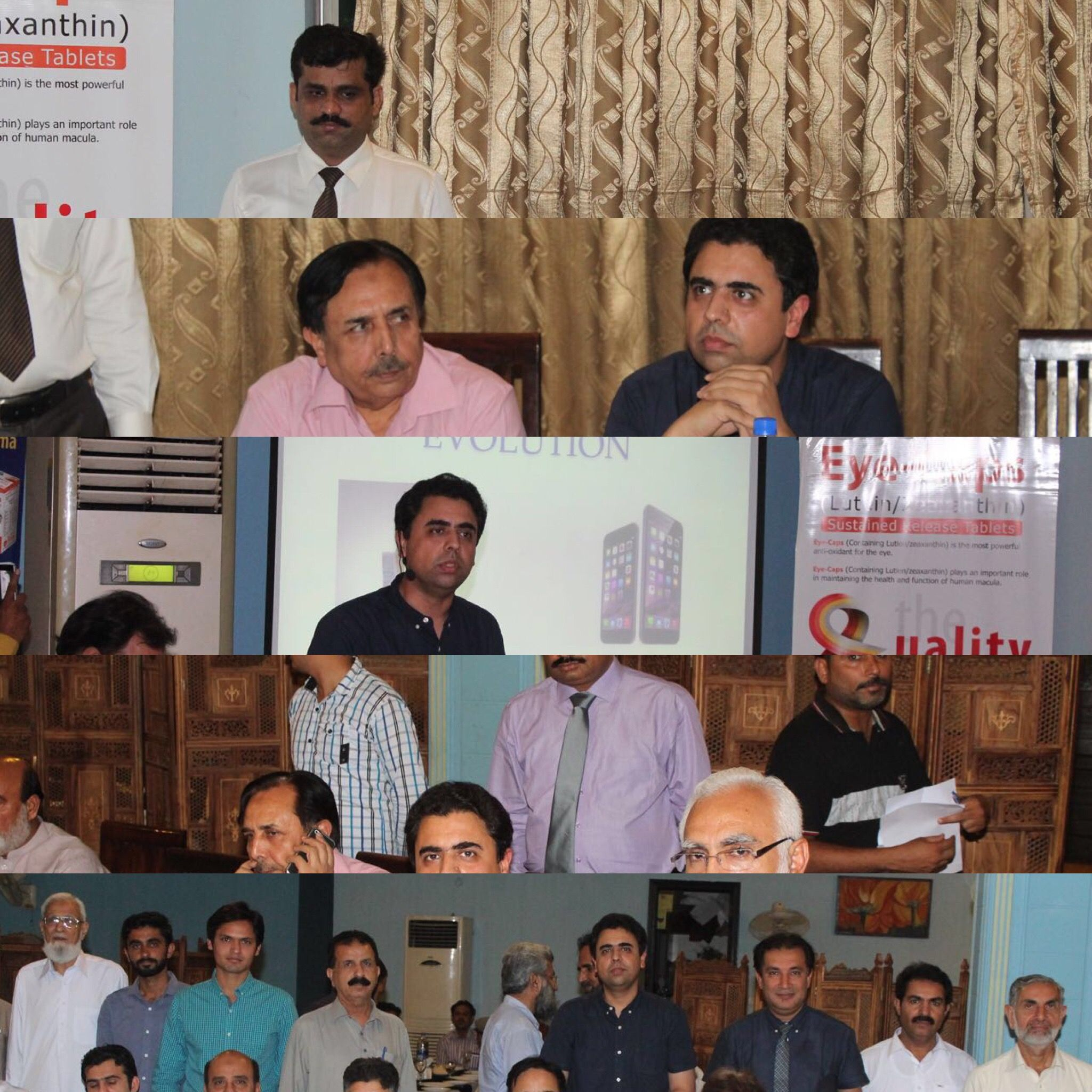 Pin by Bodla Eye Care, Multan on Bodla Eye Care, Multan