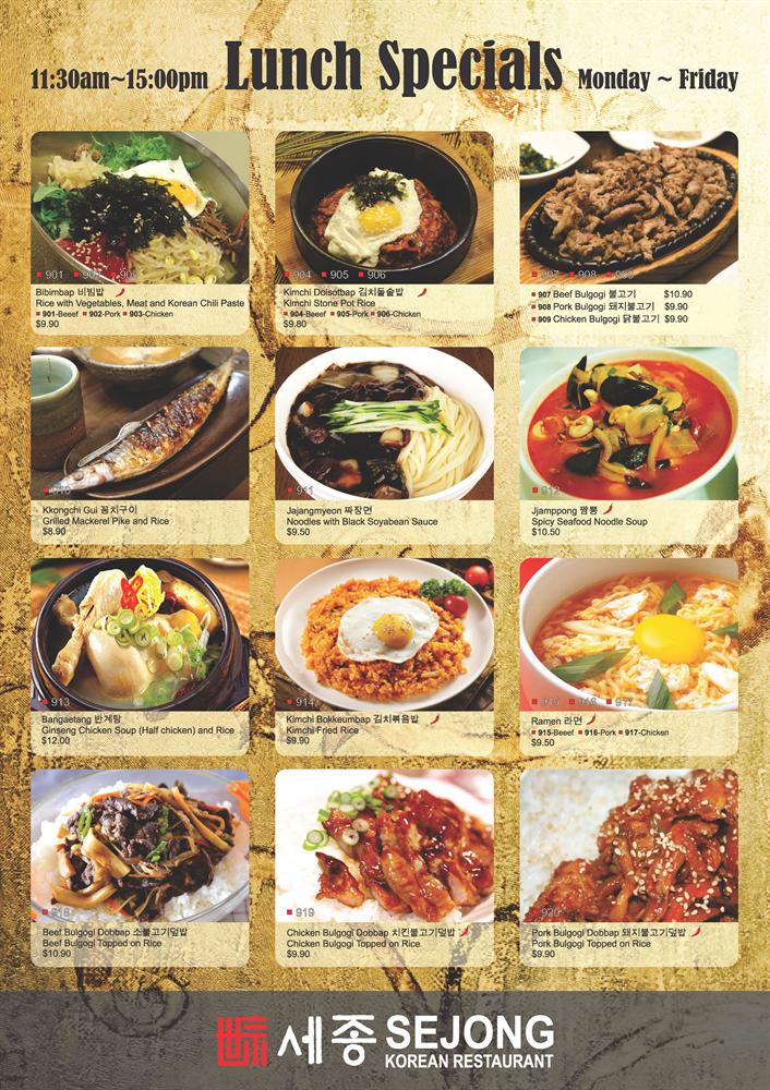 Pin By Tiong Bahru Plaza On Tenants Promotions Seafood Soup Chicken Bulgogi Bulgogi Beef