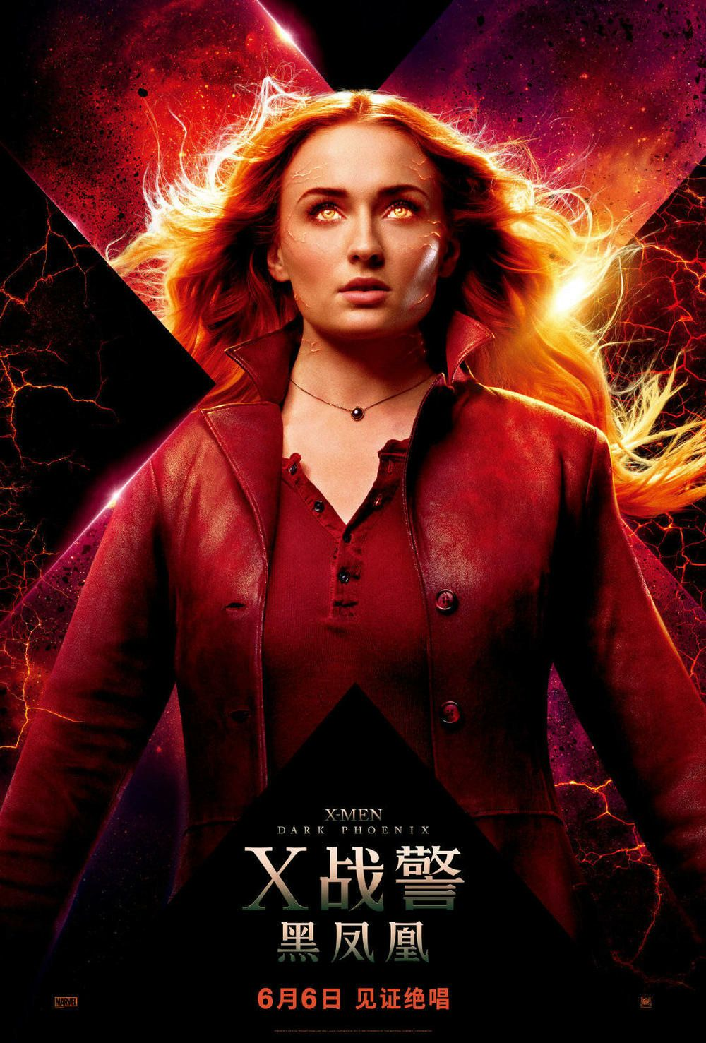 XMen Dark Phoenix (2019) Will turner, Dark phoenix