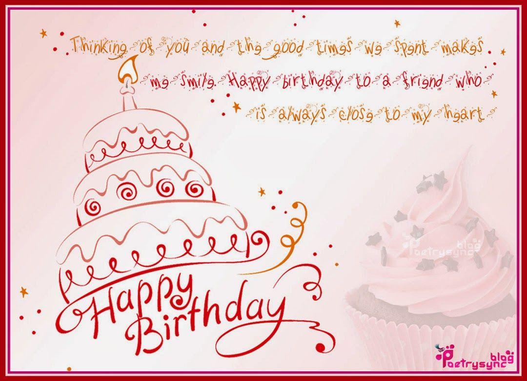 Birthday Message For Me Danaalfjp Happy Birthday Cake And