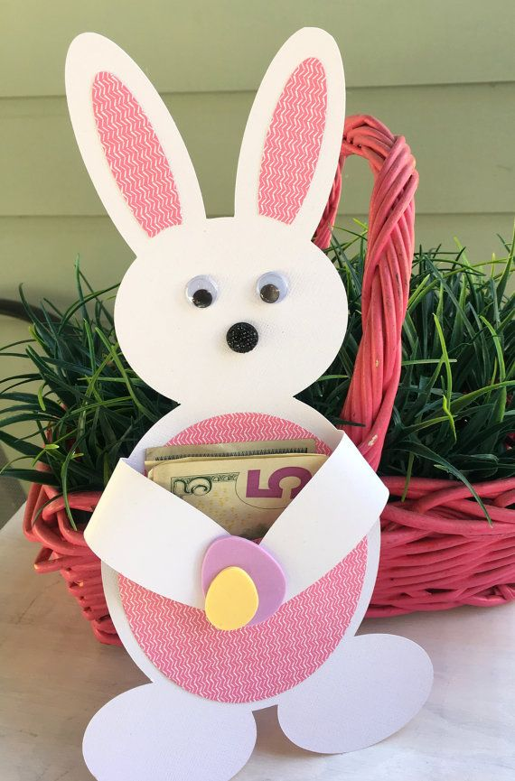 Listing is for one kids easter gift card holder funny easter listing is for one kids easter gift card holder funny easter bunny tag easter negle Images