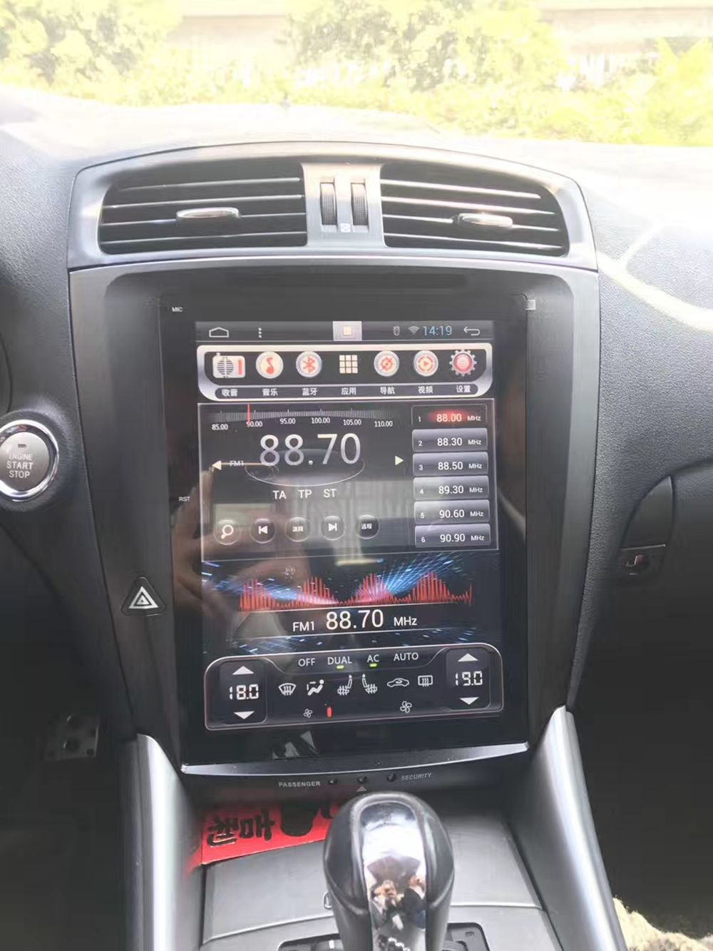 "12.1"" Tesla Vertical Screen Android Headunit Autoradio ..."