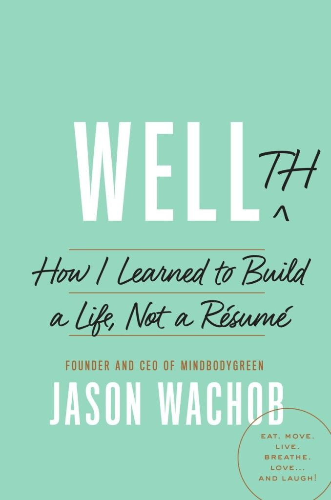 What does WELLTH mean to you? Books and Personal development - what does resume mean