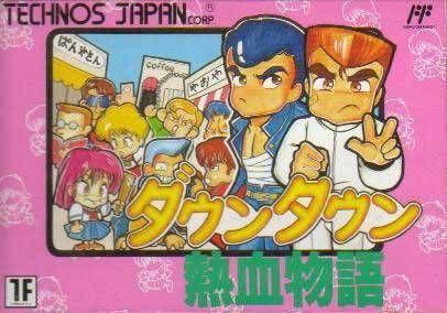 River City Ransom Japan Box Art Art Retro Gaming