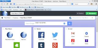 تحميل متصفح خفيف وسريع برابط مباشر بال مون Pale Pale Moon Browser Screenshots