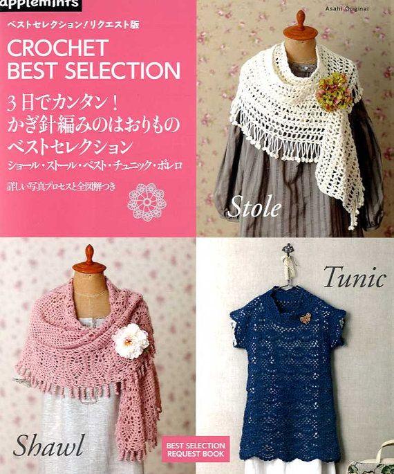 Crochet Best Selection Japanese Craft Book 19 42 Crochet