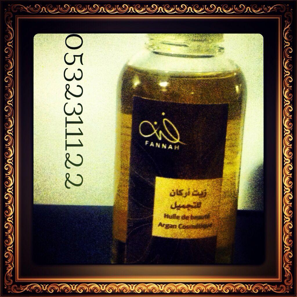 زيت اركان الصافي الحر من المغرب حصري لدي فنه Macallan Whiskey Bottle Bottle Whiskey Bottle