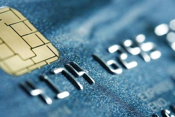 #credit cards with no annual fee #credit cards you can get ...