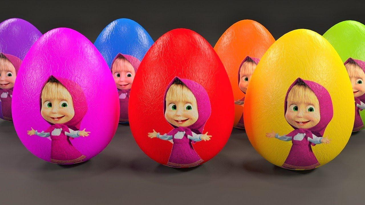 Masha  Eggs surprise  Kinder Surprise  Киндер Сюрприз  Маша и медведь