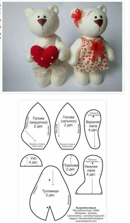 gominola | Muñecos & Juguetes de Tela | Pinterest | Gominola, Osos y ...