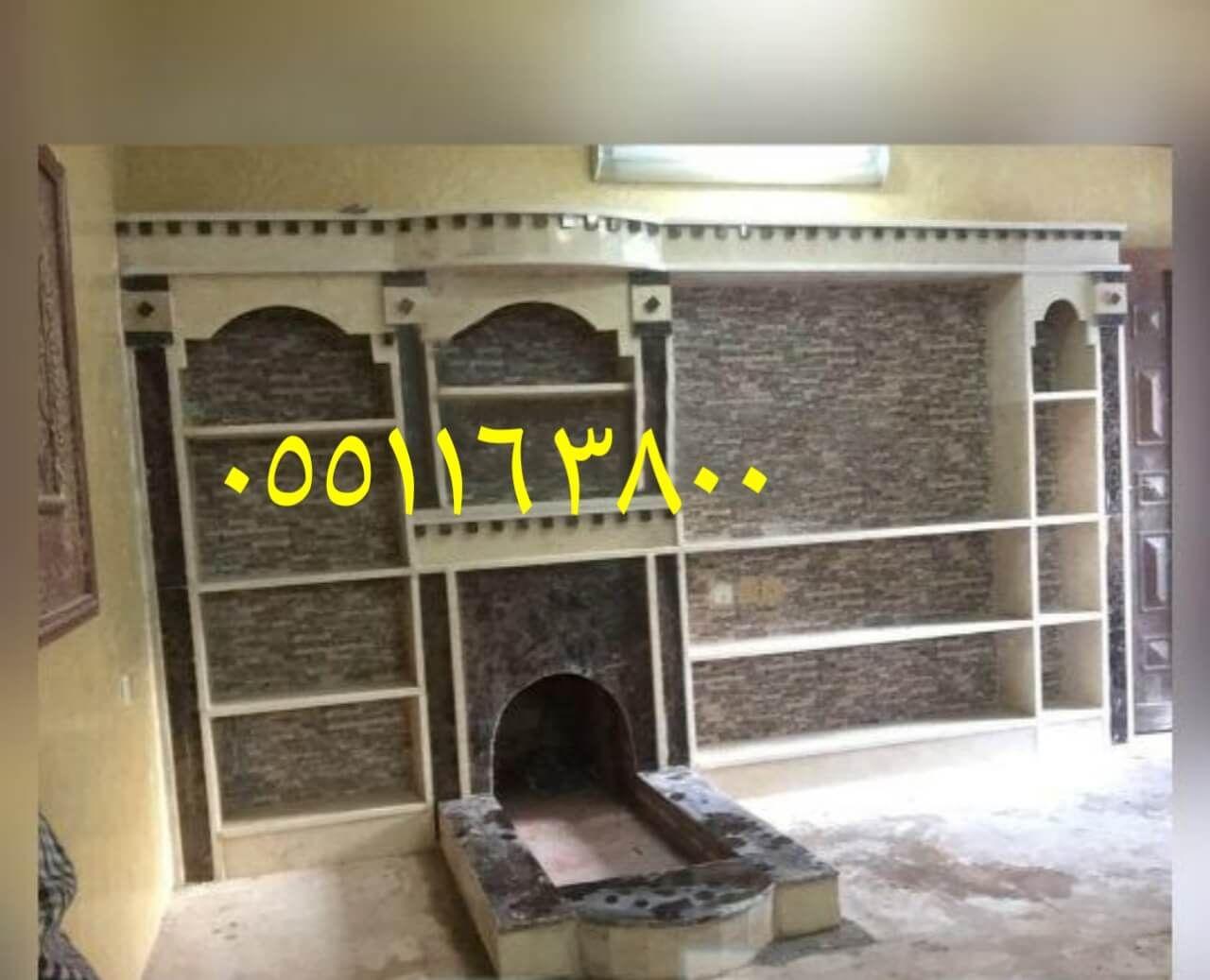 مشبات صورمشبات Decor Entryway Entryway Tables