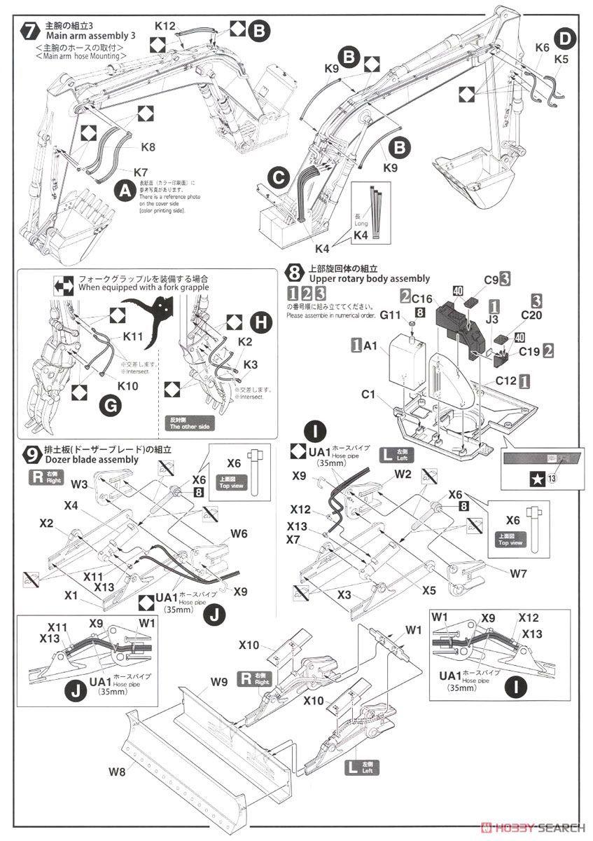 Hitachi Construction Machinery Hydraulic Excavator Zaxis