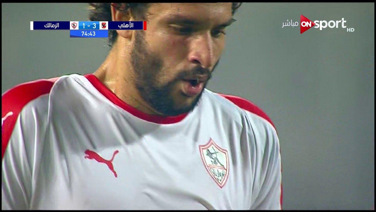 موقع بالجول الخبر من المصدر أهداف مباراة الأهلي والزمالك 3