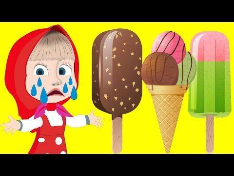 Мультик . Раскраска . Герои в масках кушают мороженое ...
