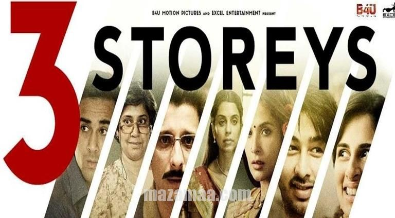 Download 3 Storeys Full-Movie Free