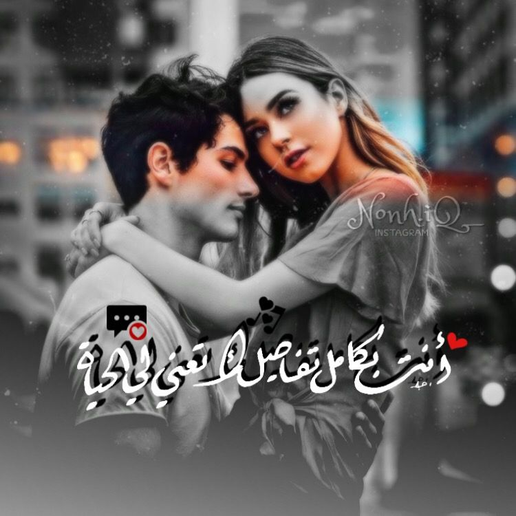 Pin By حنــو On رمزيات عشاق Movies Instagram Movie Posters