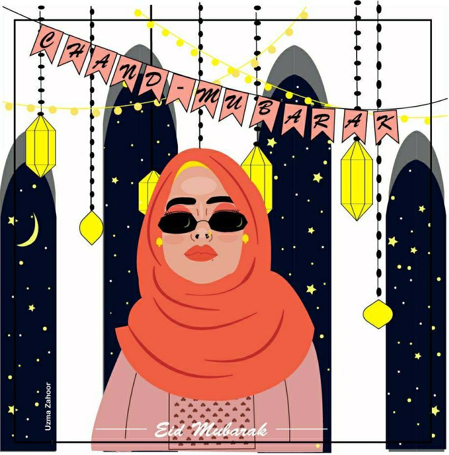 Eid Mubarak Illustration Digital Art Follow For More Flowerinsidemybook Digital Illustration Tutorial Art Art Journal