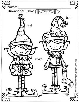 Christmas Coloring Page with Differentiated Seasonal ...