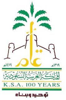 Kingdom Of Saudi Arabia Ksa License Plates Placas