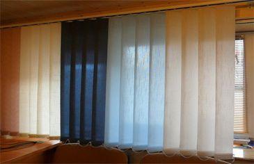 الملواني ديكور هوم المنتجات الستائر الرأسية Home Decor Curtains Decor