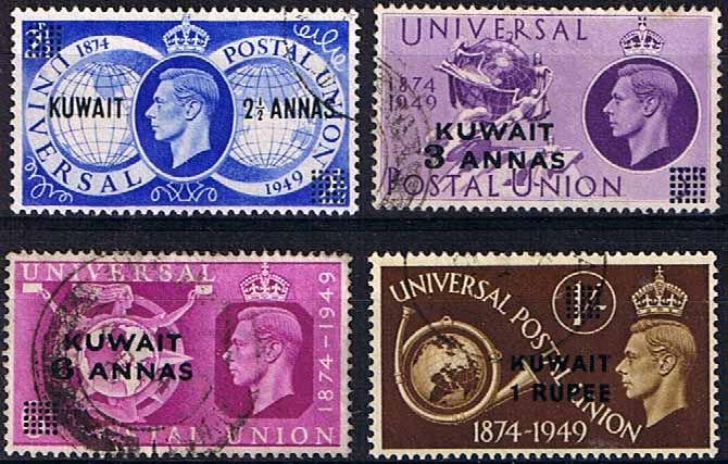 Kuwait Stamps 1949 Universal Postal Union Set Fine Used SG 80-83 Scott 89 - 92 Other UPU Stamps for sale HERE Take a LOOK