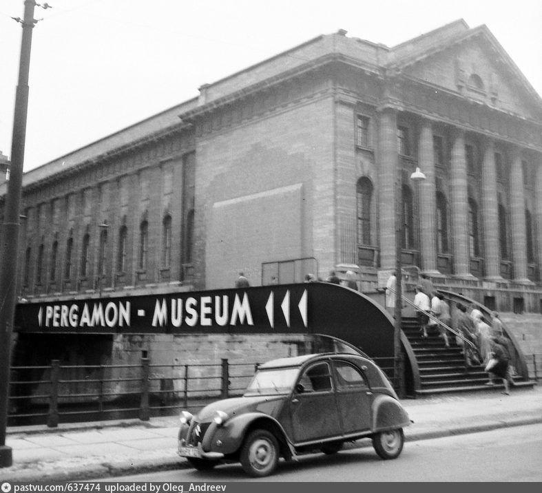 Pergamon Museum Hauptstadt Der Ddr