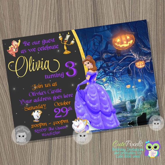 Princess Belle Halloween Invitation Beauty And The Beast Disney