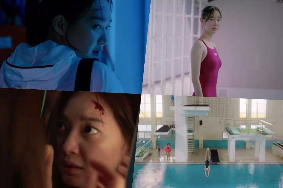"""Watch: Shin Min Ah Discovers Frightening Side To Lee Yoo Young In Trailer For Film """"Diva"""""""