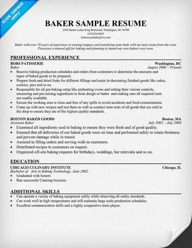 Baker Resume Sample resume