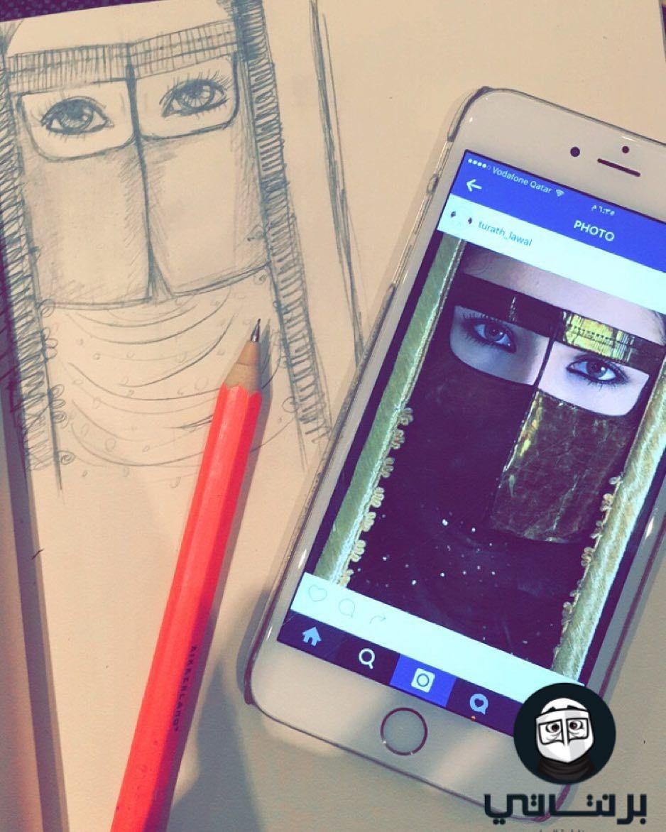 علامة تجارية مستوحاة من تراثنا On Instagram في كولكشين جديد ان شاء الله بينزل بداية الشهر الجاي ان شاء الله ال Mp3 Player Electronic Products Instagram