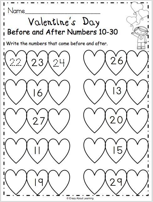 valentine math worksheets