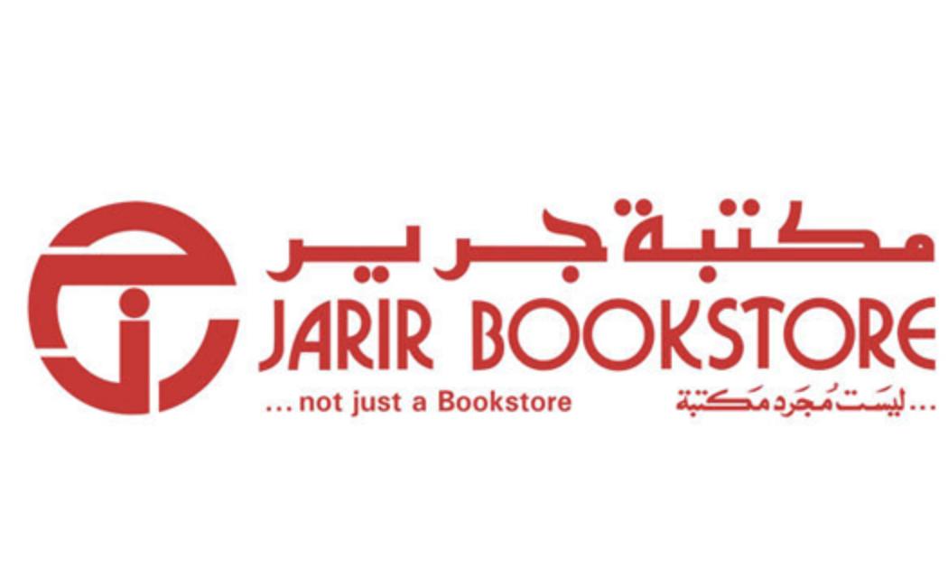 مكتبة جرير توفر وظائف شاغرة بدوام كامل في الرياض وجدة والشرقية صحيفة وظائف الإلكترونية North Face Logo The North Face Logo Retail Logos
