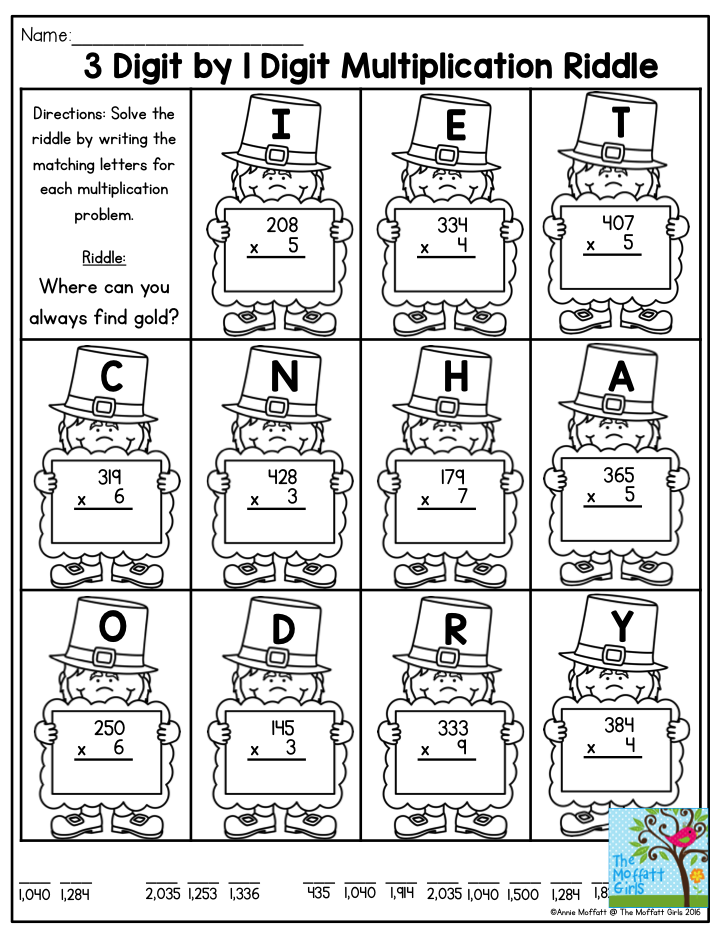 3 Digit by 1 Digit Multiplication Riddle I love how this