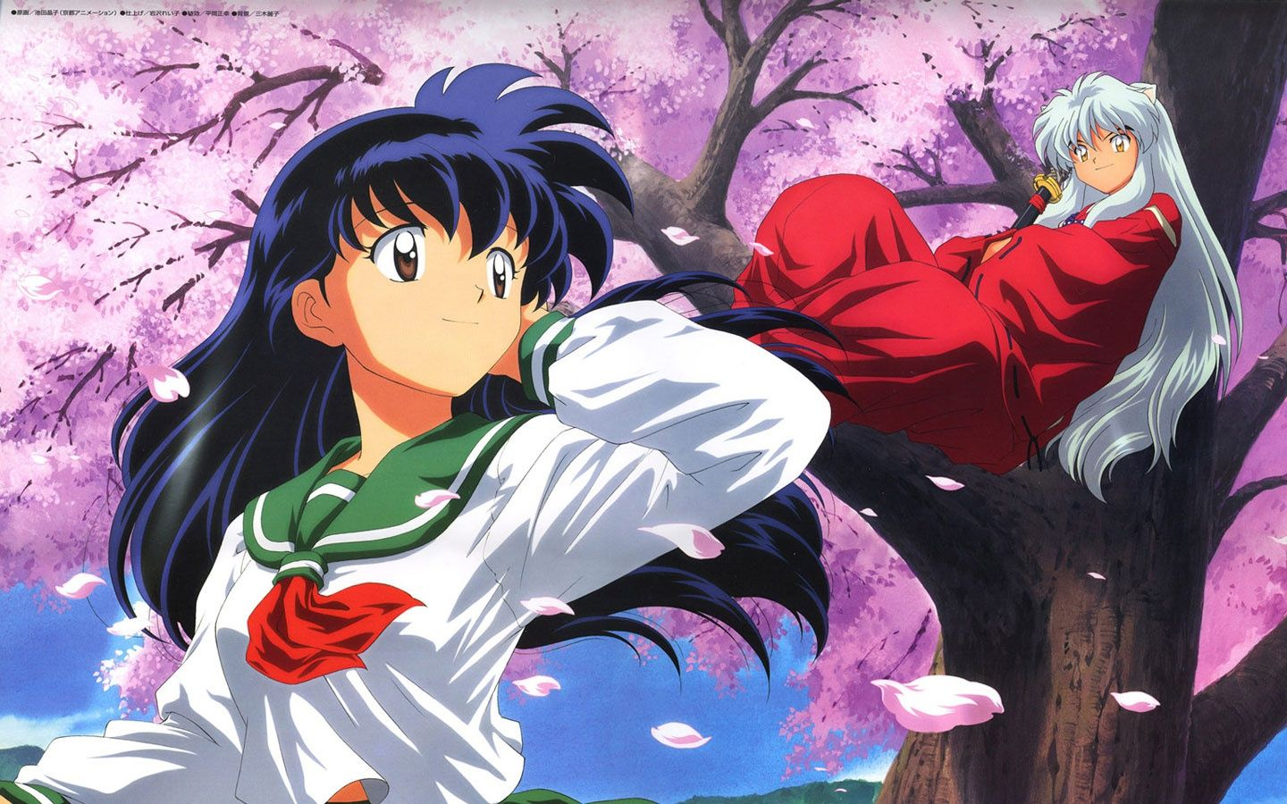 Inuyasha And Kagome Together Forever