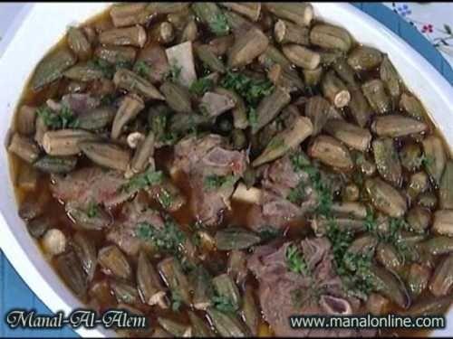 مرق البامية المجففة Cooking Recipes Arabic Food