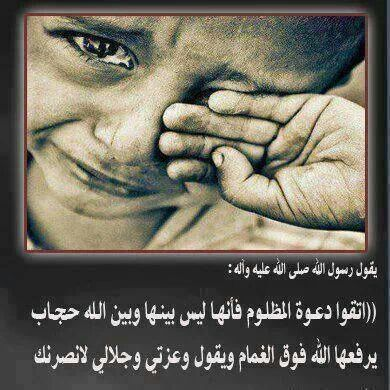 Pin By Desert Rose On Arabic Wisdom Quotes Wisdom Words