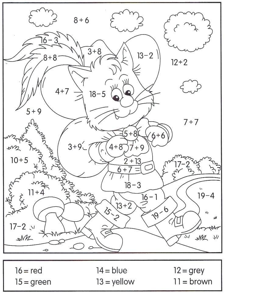 Addition And Subtraction Coloring Worksheets Pdf Math Coloring Worksheets Addition Coloring Worksheet Math Coloring