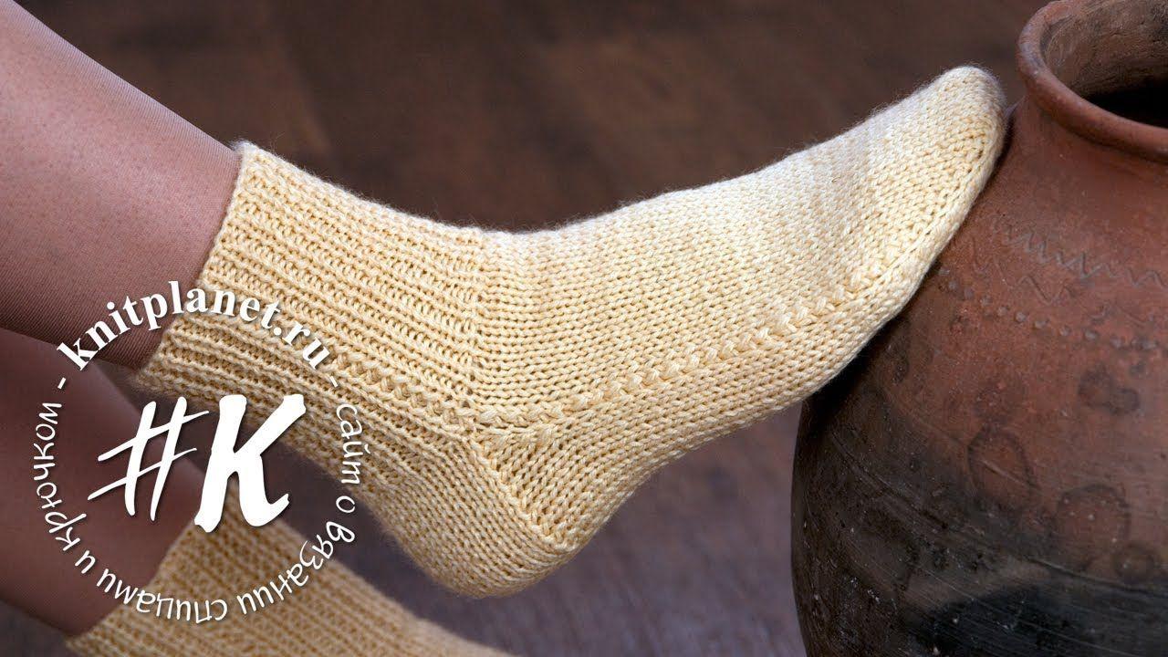 носки на 2 спицах без шва простой способ прямая пятка Zeķes