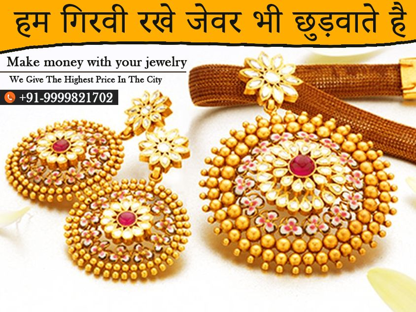 We Give Cash For Gold Services At Our Shop And Buy All Kinds Of Ornaments Such As Chains Coins Ring Gold Jewellery Design Gold Jewelry Gold Pendent