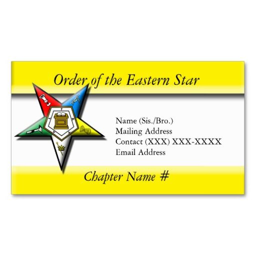 Order of the eastern star business card order of the eastern star order of the eastern star reheart Images