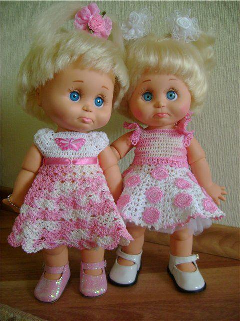 Новые девочки